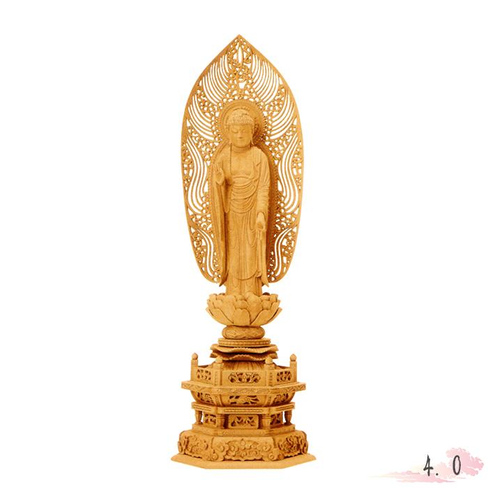 仏像 本柘植 六角台座 舟立弥陀 水煙光背 4.0寸 仏具 仏教 本尊 仏壇 Butsuzo a Buddhist image a statue of Buddha