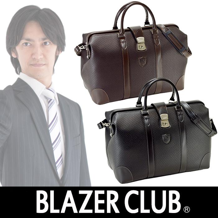 日本製 豊岡製鞄ブレザークラブ BLAZER CLUB ボストンバッグ ダレスバッグ 10427 アウトドア 旅行 観光