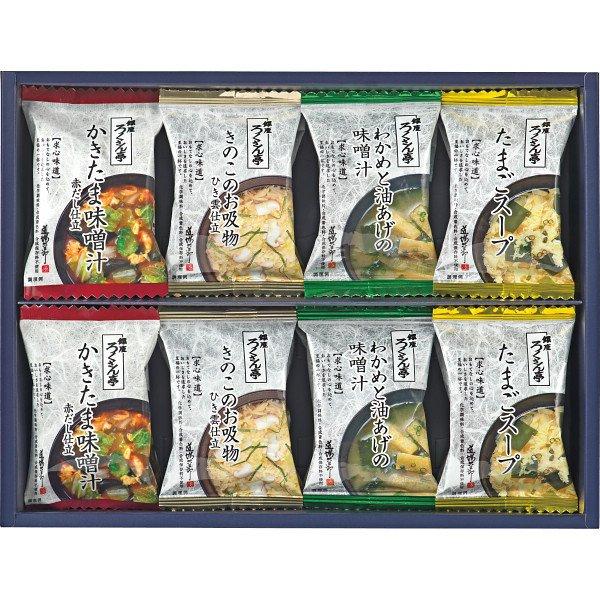 北海道への配達不可商品です ろくさん亭 道場六三郎 スープ 味噌汁ギフト 16食 M-D16 ギフト 贈り物 志 内祝 香典 御祝 新生活 お返し 国際ブランド 挨拶 仏事 粗供養