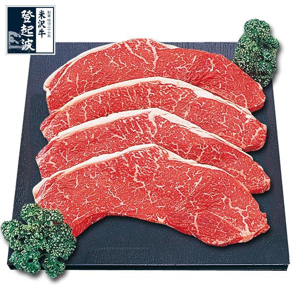米沢牛 モモステーキランプ200g(4枚)【牛肉】【化粧箱入り】