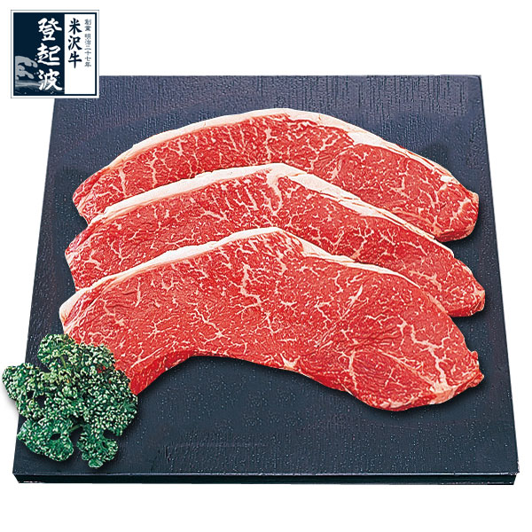 米沢牛 モモステーキランプ200g(3枚)【牛肉】【化粧箱入り】