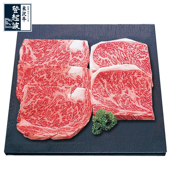 米沢牛 ロースステーキ120g(5枚)【牛肉】【化粧箱入り】
