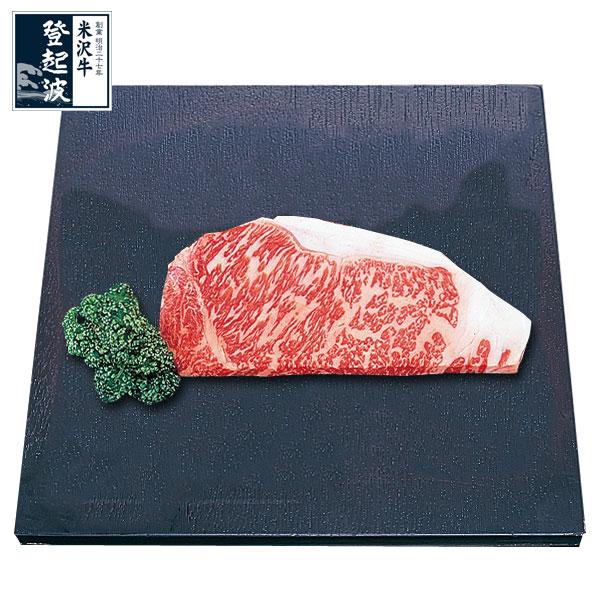 米沢牛 サーロインステーキ特選200g(1枚)【牛肉】【ご自宅用】