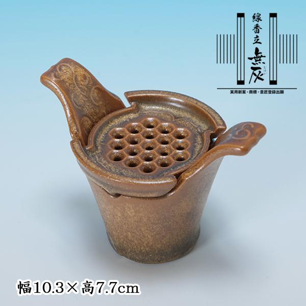灰がいらない線香立 無灰 金結晶 (香炉は別売りです。外寸10.5cm以上の香炉に入れてお使いください。)