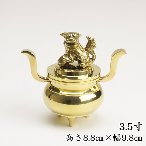 玉香炉 獅子付 磨き 3.5寸(高さ8.8cm×9.8cm)