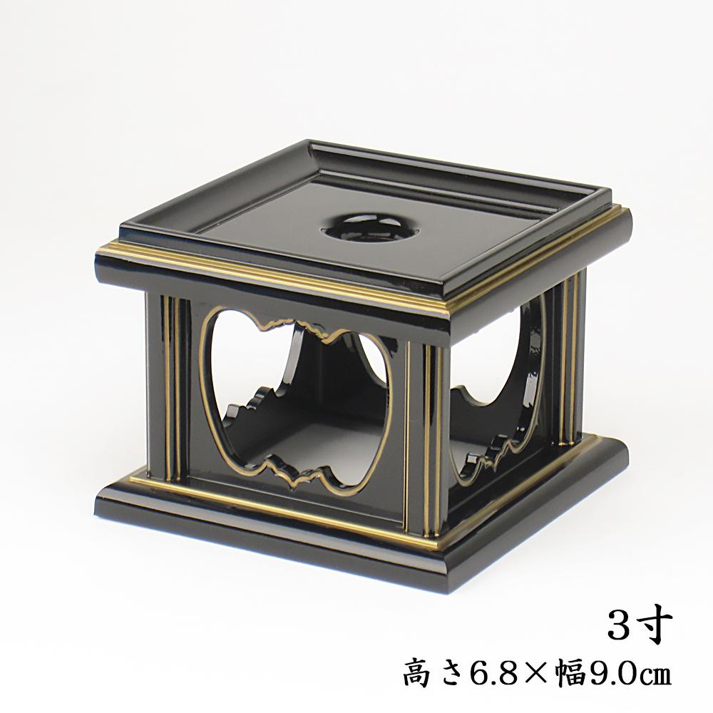 PC角リン台3寸(高さ6.8cm幅・奥行き9cm)真宗大谷派(お東)専用仏具輪台