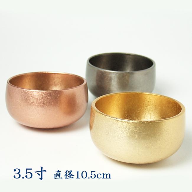 瑞竜りん3.5寸(直径10.5cm)