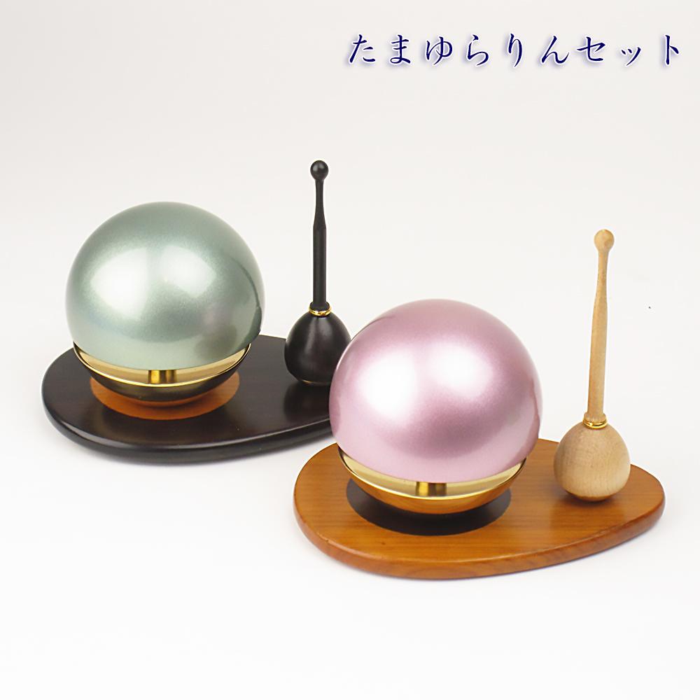 たまゆらりんセット ピンク/グリーン