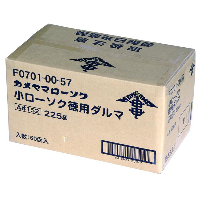 【送料無料】業務用 カメヤマ小ローソク徳用ダルマ A#152ろうそく 1ケース60箱12000本入り