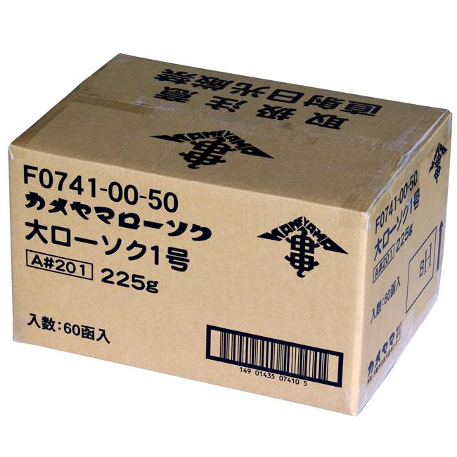 【送料無料】【10%OFF】カメヤマ大ローソク1号 A#201ろうそく 1ケース60箱3600本入り