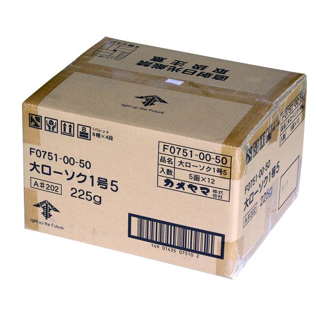 【送料無料】【10%OFF】カメヤマ大ローソク1号5 A#202ろうそく 1ケース60箱2400本入り