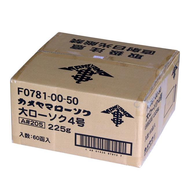 【送料無料】業務用 カメヤマ大ローソク4号 A#205ろうそく 1ケース60箱900本入り