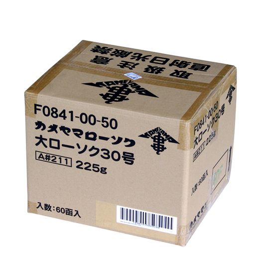 【送料無料】【10%OFF】カメヤマ大ローソク30号 A#211ろうそく 1ケース60箱120本入り, オオガタムラ:3dd27a6a --- pecta.tj