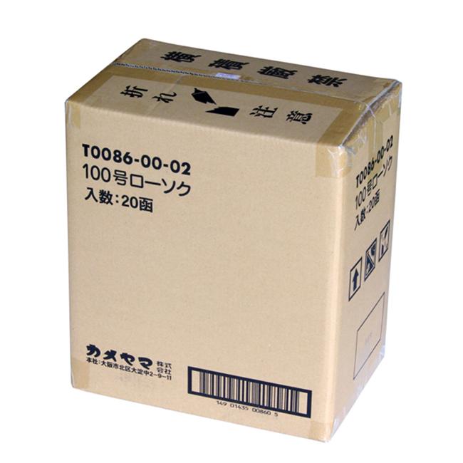 【送料無料】【10%OFF】カメヤマローソク100号ろうそく 1ケース20箱40本入り
