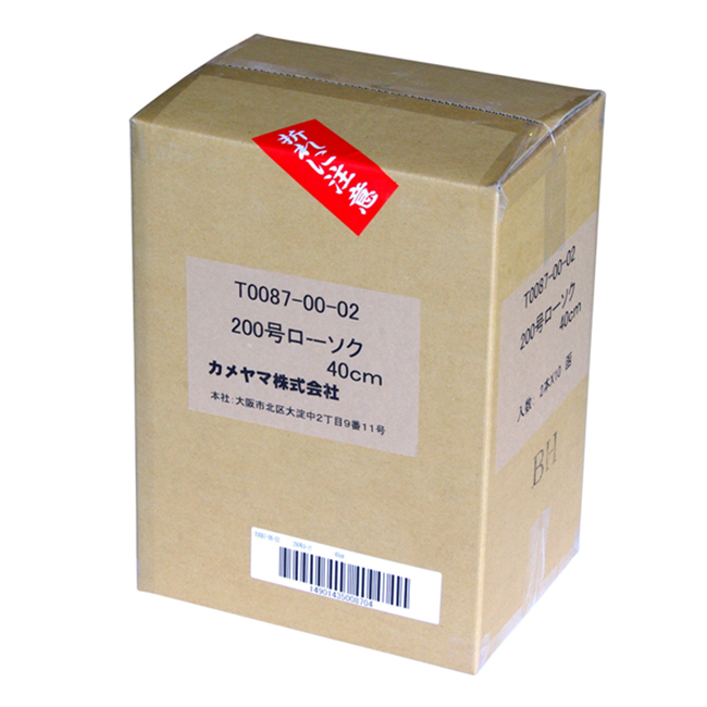 【送料無料】【10%OFF】カメヤマローソク200号ろうそく 1ケース10箱20本入り