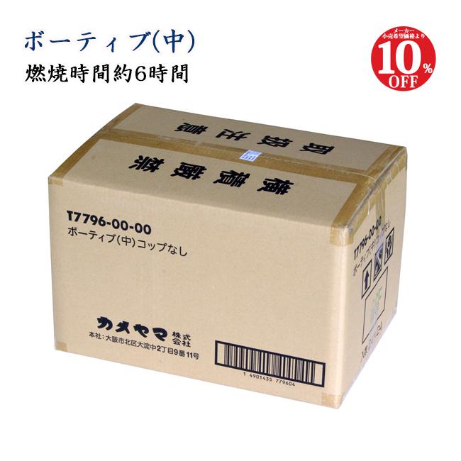 【送料無料】【10%OFF】ローソク ボーティブキャンドル(中)コップなし1ケース24箱576個入り