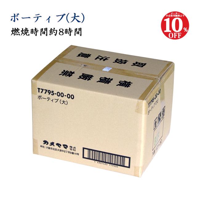 【送料無料】【10%OFF】ローソク ボーティブキャンドル(大)コップなし1ケース30箱360個入り