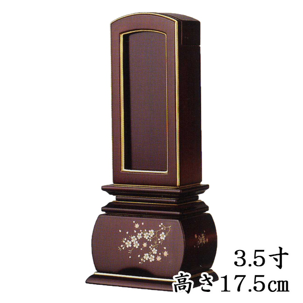 【先祖代々の文字入れ無料】【海外産 繰出位牌】紫檀 優雅「風桜」繰出位牌3.5寸高さ17.5cm