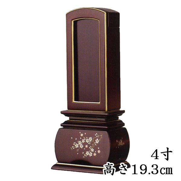【先祖代々の文字入れ無料】【海外産 繰出位牌】紫檀 優雅「風桜」繰出位牌4寸高さ19.3cm