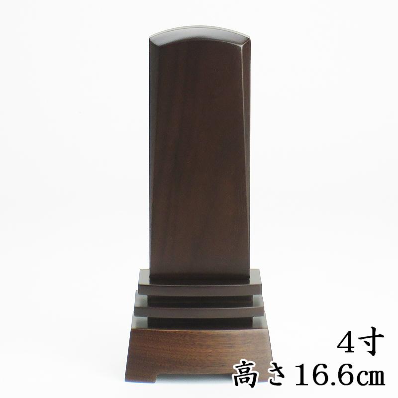 【国産 モダン位牌】連(れん)4寸高さ16.6cm