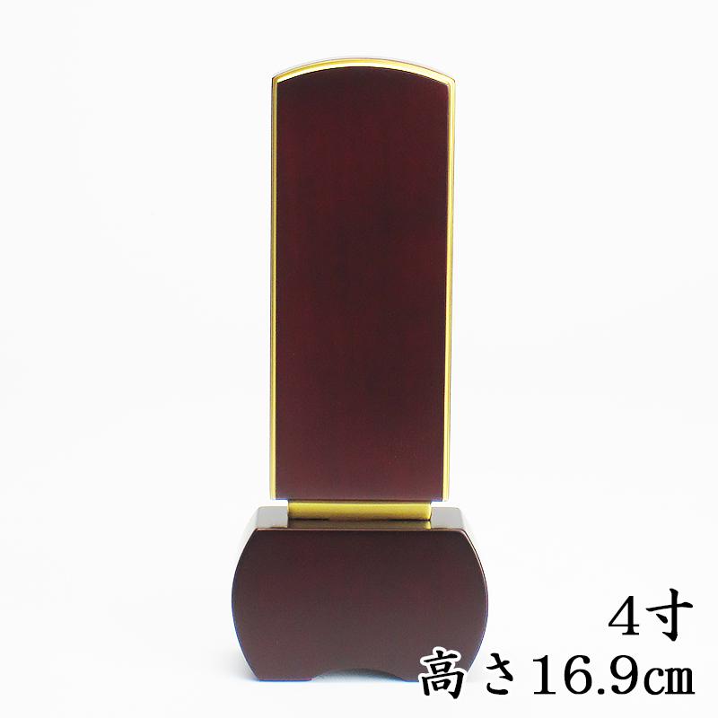 【海外産 モダン位牌】優徳 ローズ4寸高さ16.9cm