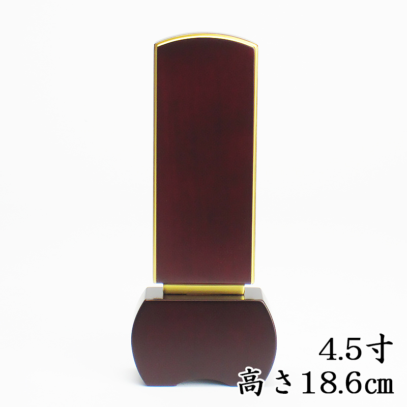【海外産 モダン位牌】優徳 ローズ4.5寸高さ18.6cm