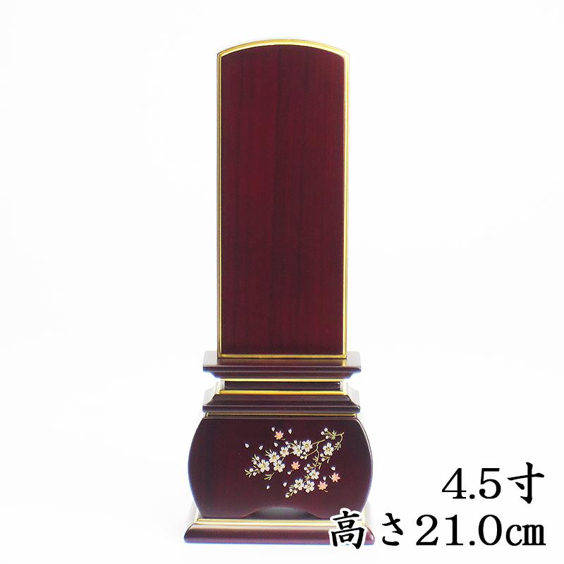 【海外産 モダン位牌】優雅「風桜」紫檀 位牌4.5寸高さ21.0cm