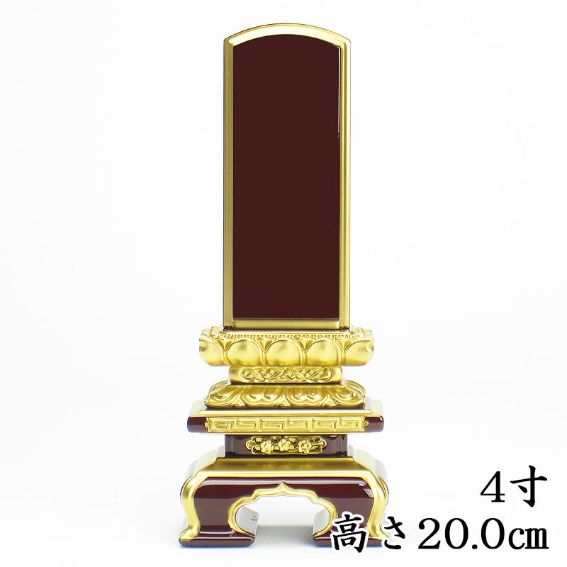 【国産上塗位牌】上京型千倉溜色 位牌 4寸(高さ20.0cm)