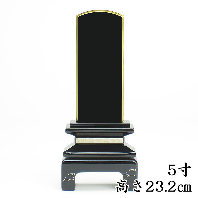 【国産上塗位牌】蒔絵位牌 京彩 つゆ芝 5寸(高さ23.2cm)