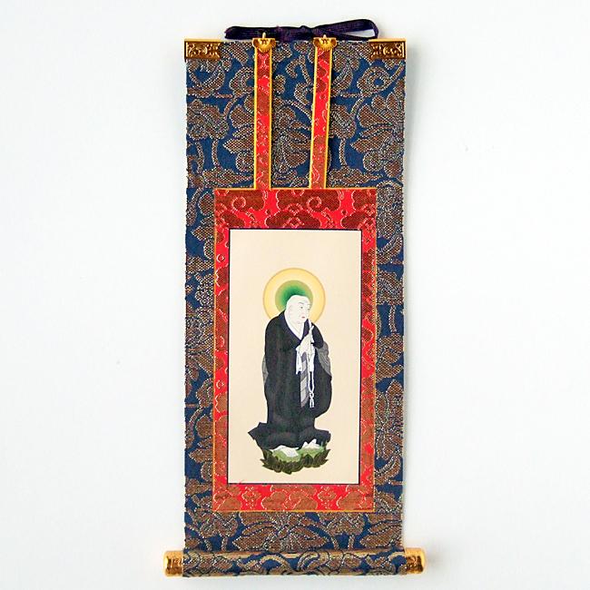 【送料無料】【掛軸】浄土宗 左脇掛 法然上人 150代(長さ68cm)
