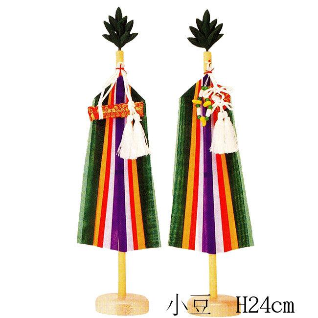 【神具】真榊丸台(小豆) 対入り(高さ24cm)
