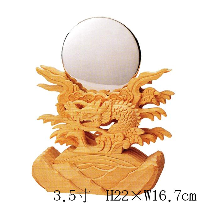 【送料無料】【神棚・神具】極上竜彫神鏡台付 3.5寸(高さ22.0cm×幅16.7cm)