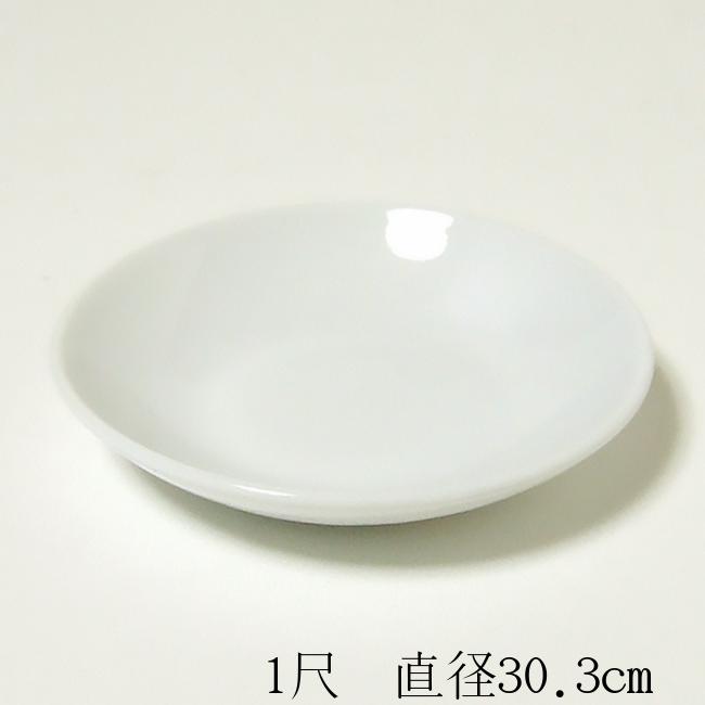 【神具】白皿(かわらけ)1尺(直径30.3cm)