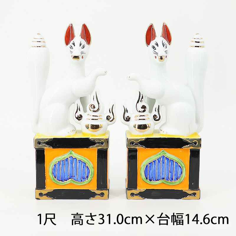 【送料無料】【神棚・神具】稲荷(狐) 1尺(対入り)(高さ31.0cm×台幅14.6cm)