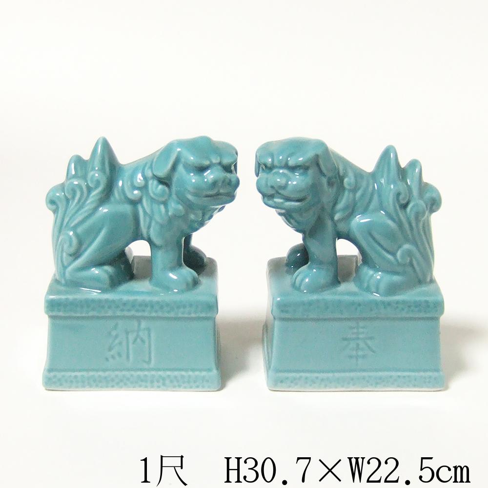 【送料無料】【神棚・神具】狛犬(駒犬) 1尺(対入り)(高さ30.7cm×台幅22.5cm)
