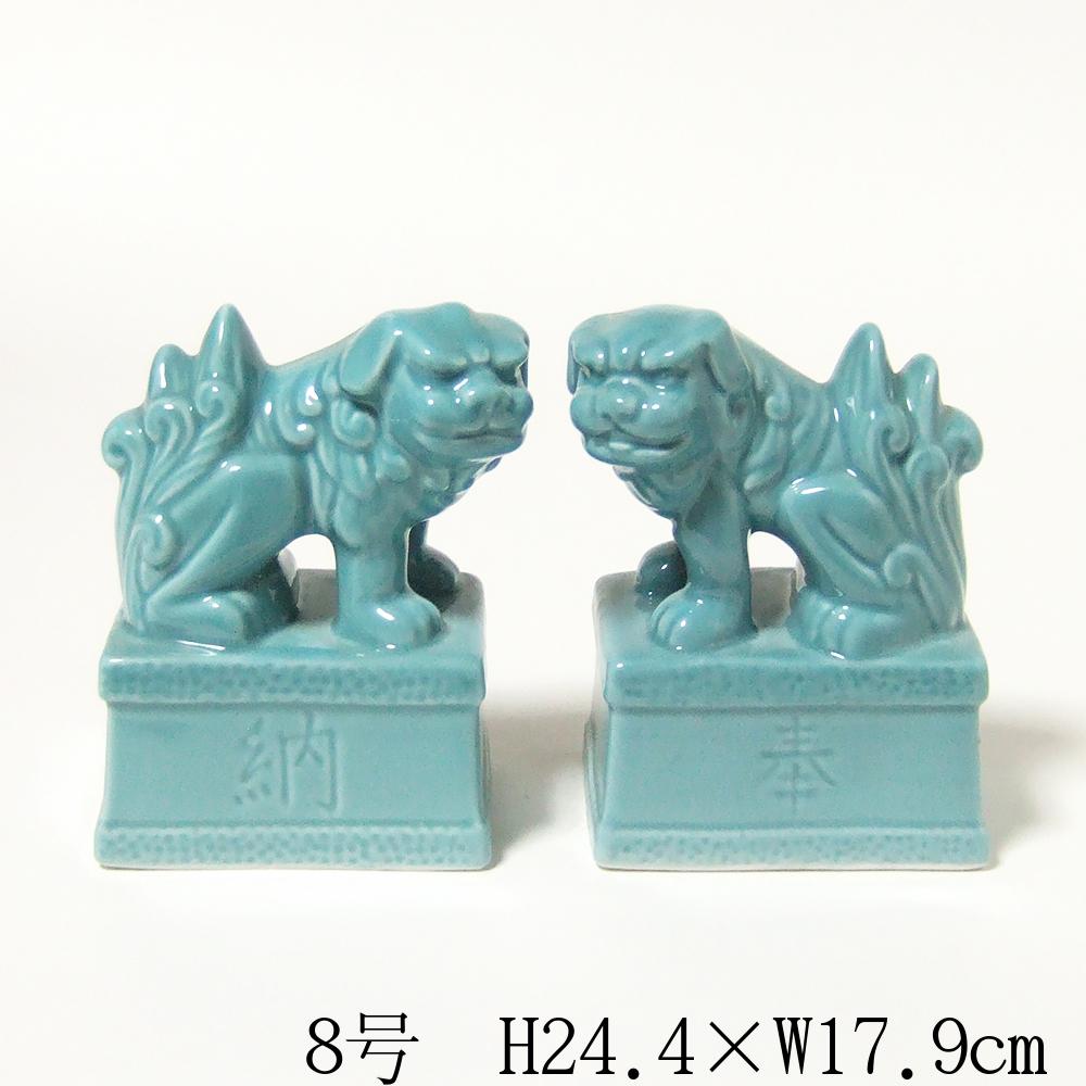 【送料無料】【神棚・神具】狛犬(駒犬) 8寸(対入り)(高さ24.4cm×台幅17.9cm)
