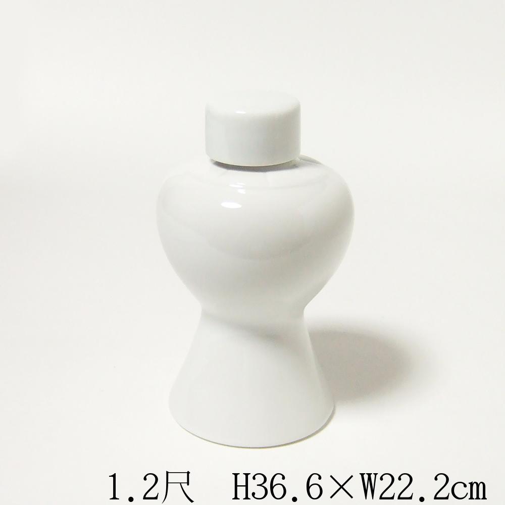 【送料無料】【神具】瓶子(平子)ミキ 1.2尺(高さ36.6cm×総幅22.2cm)