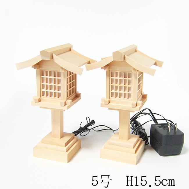 【神具】LED木曽桧春日灯籠(灯篭) 5号(一対入り)(高さ15.5cm)