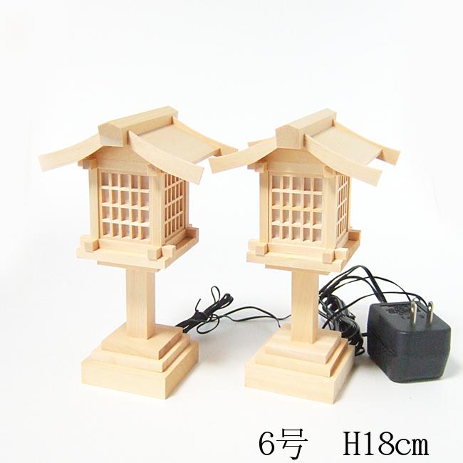 【神具】LED木曽桧春日灯籠(灯篭) 6号(一対入り)(高さ19.0cm)