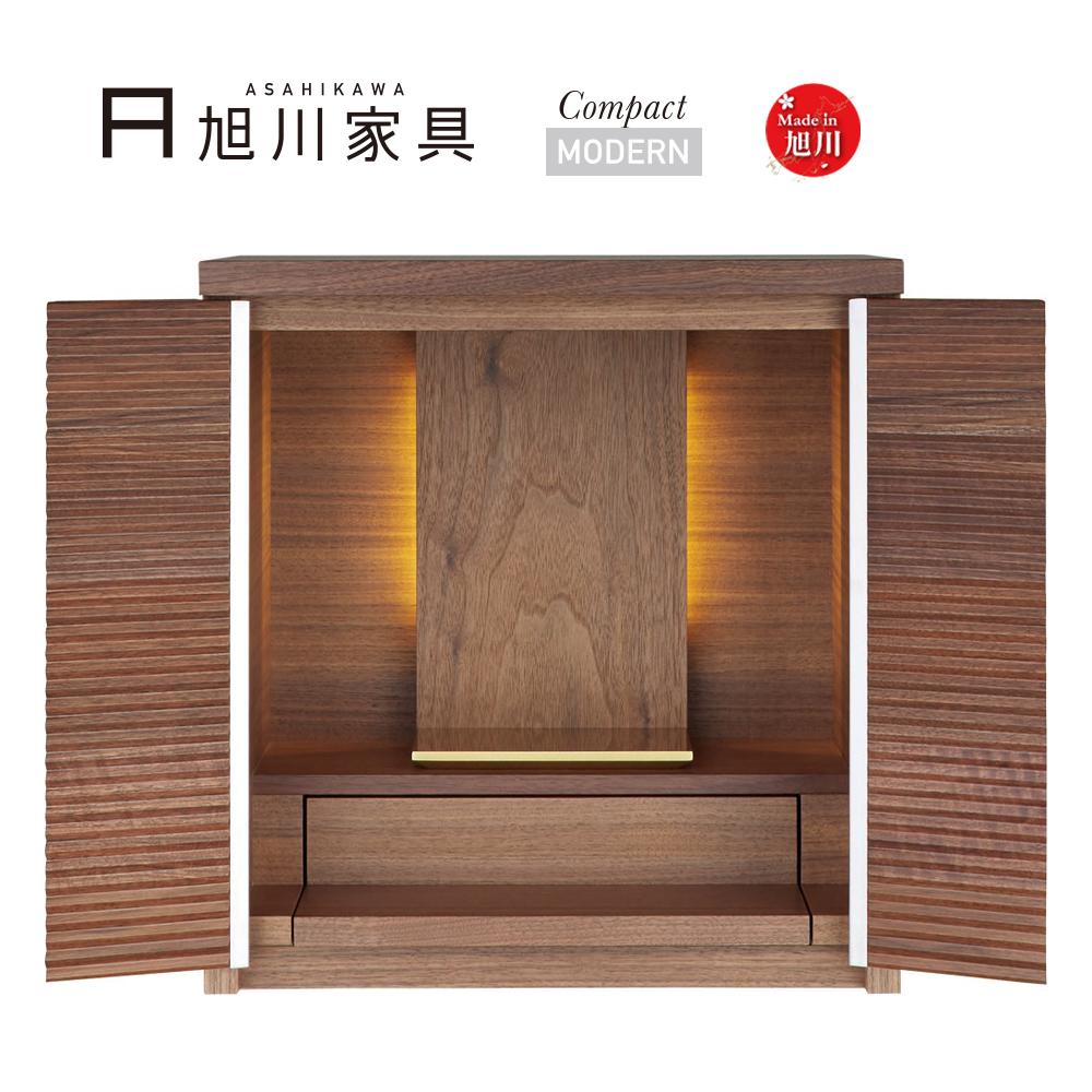 上置 モダン仏壇 ノルド壇 14号(高さ42×幅40×奥行28cm)ウォールナット