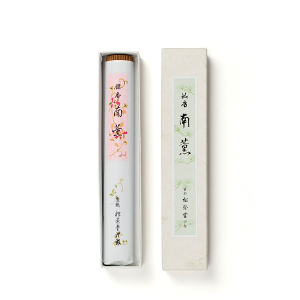 【松栄堂】高級線香 南薫 徳用 短
