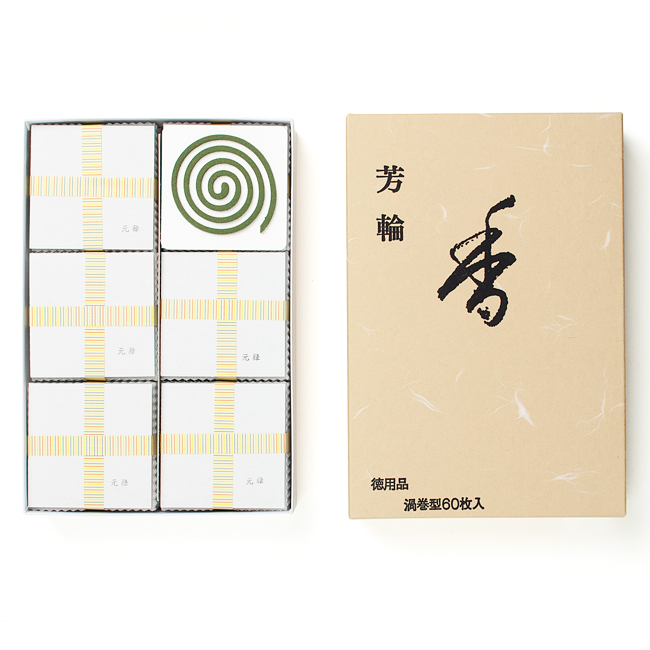 【お香】芳輪 元禄 渦巻き徳用60枚入り【送料無料】松栄堂製