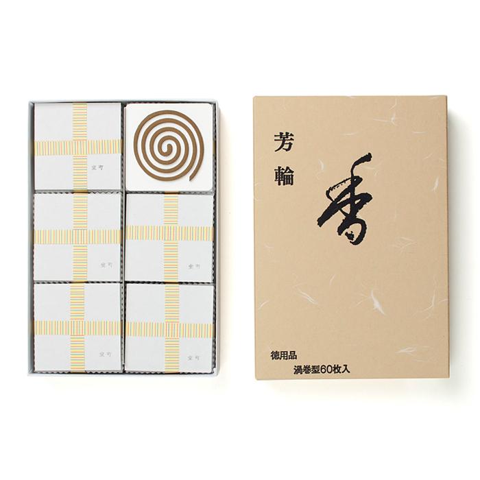 【お香】芳輪 室町 渦巻き徳用60枚入り【送料無料】松栄堂製