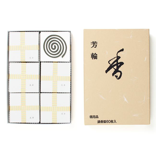 【お香】芳輪 天平 渦巻き徳用60枚入り【送料無料】松栄堂製