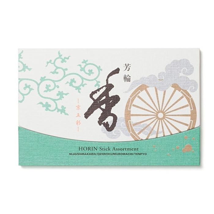料亭・旅館でも使われている伝統的な香りを気軽に楽しめますメール便対応可能  お香 京五彩 松栄堂 芳輪 スティック20本入(5種各4本)