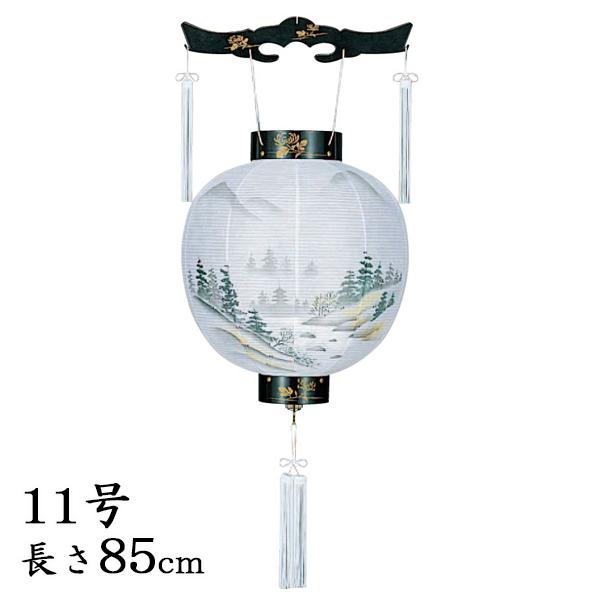 火袋直径33cmのやや小さめの吊り提灯 お盆 提灯 御殿丸蒔絵11号・和紙張り