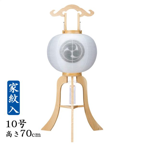 家紋 盆提灯 大内行灯木製柾10号・絹二重 (家紋代込)【送料無料】