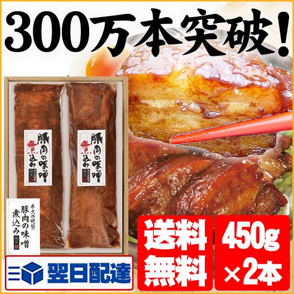 Asurakumiso s 171110