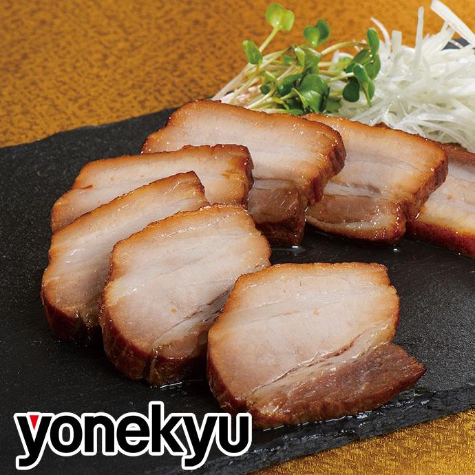 うまい 焼き豚 の基本はじっくり漬け込んでしっかり焼く 送料無料でお届けします シンプルだけど どこか懐かしい やきぶた 甘みとうま味がたっぷりな本物の 焼豚 を目指し いつでも送料無料 何度も試作を重ねて ついに完成 40%OFF お盆セール 米久の本焼豚 叉焼 チャーシュー 肉 お肉 冷凍食品 の ご飯のお供 ブロック お試し お取り寄せ 冷凍 夏の食卓の一品に おかず お中元 豚肉 ごはんのおとも に グルメ お取り寄せグルメ お酒のお供 食べ物 おつまみ