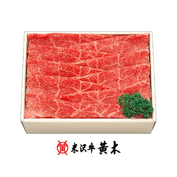 販売期間 限定のお得なタイムセール 牛肉本来の赤身のコクをお楽しみください ギフト 贈り物に最適な米沢牛のしゃぶしゃぶ 化粧箱にお入れして熨斗も無料で承ります 米沢牛モモしゃぶしゃぶ用 500g 牛肉ギフト 米沢牛 米澤牛 牛肉 お歳暮 肉 プレゼント お取り寄せ 黒毛和牛 誕生日 御贈答 気質アップ 内祝い 国産
